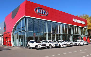 Car showroom KIA Motors